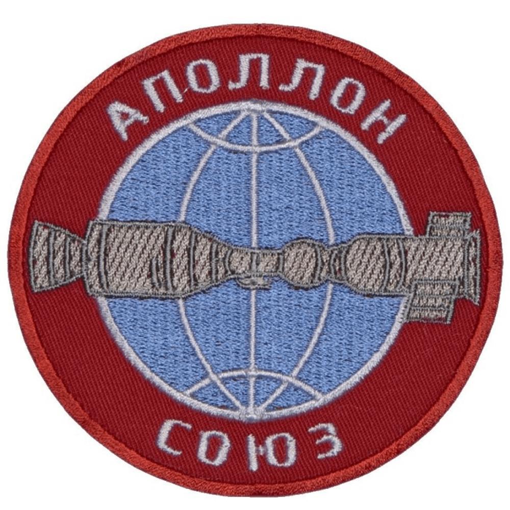 Soyuz-Apollo US/Soviet Space