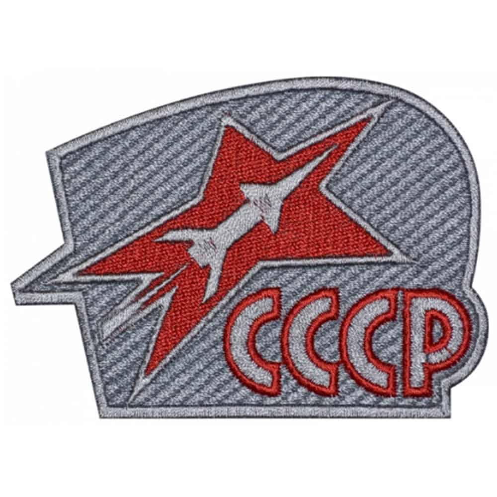 Soyuz Soviet Spacecraft Embroidered