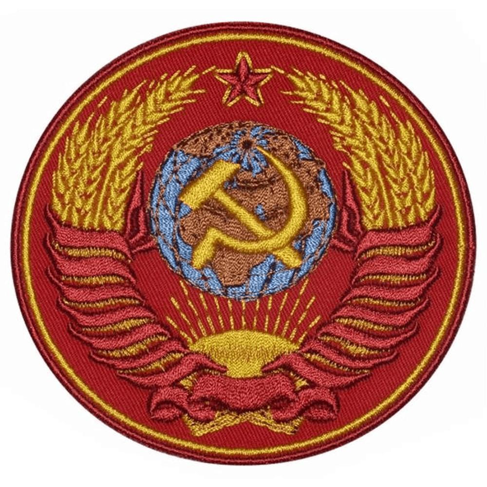 USSR Soviet Union symbol patch