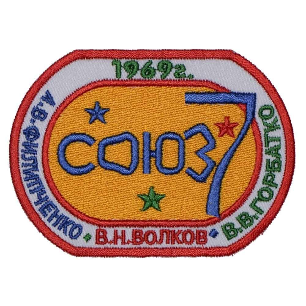 Soyuz-7 1969 Space Mission