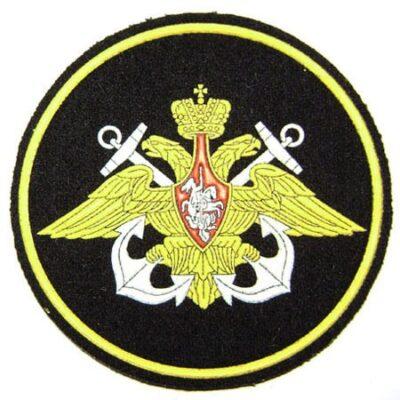 Naval Fleet Officer