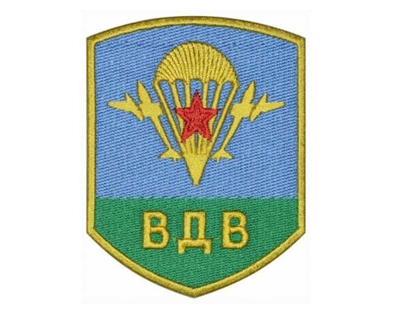 VDV Emblem Sign Airborne