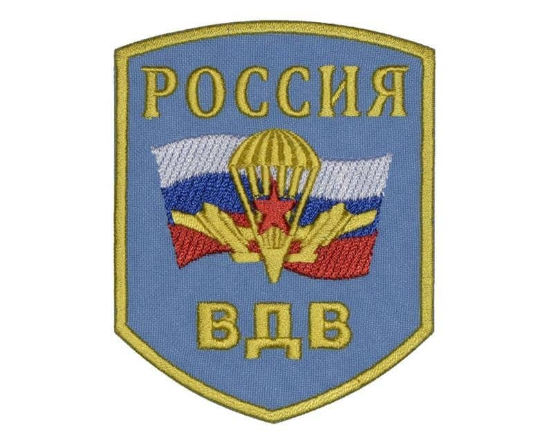 Russian Army Airborne VDV Paratrooper
