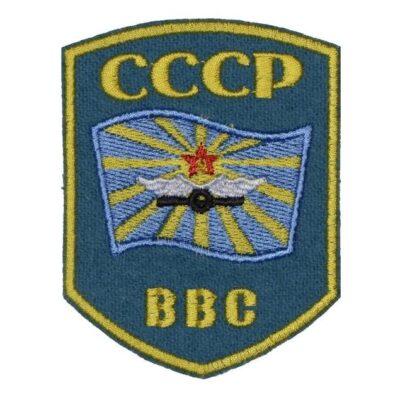 Soviet Russian Air Forces VVS
