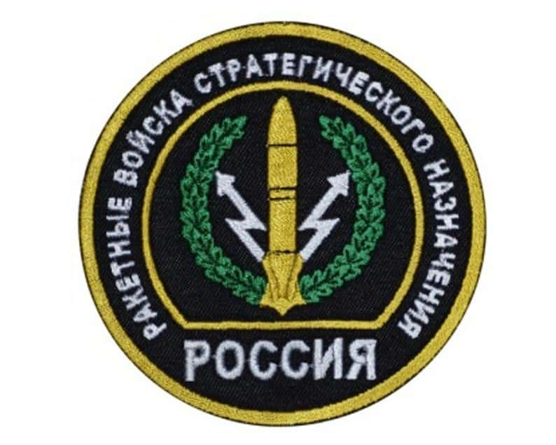 Army Strategic Rocket Forces Embroidered