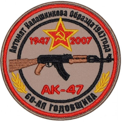 AK-47 60th Anniversary Embroidered Sleeve Patch