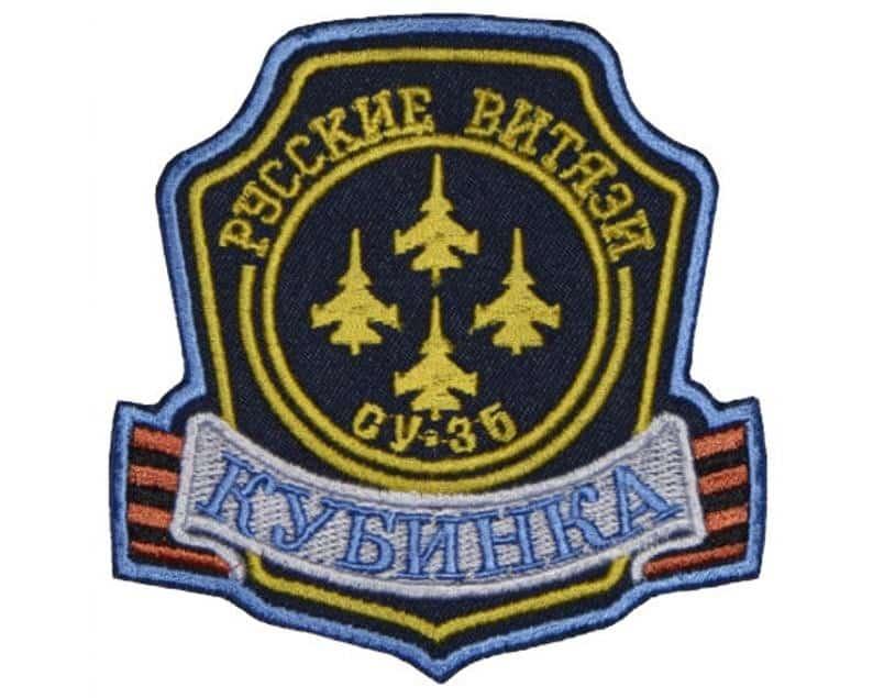 SU-35 Russian Knights Vityazi