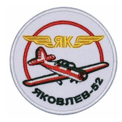 Russian Pilot Yakovlev Yak-52