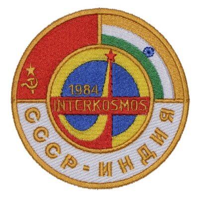 Soyuz T-11 India Interkosmos