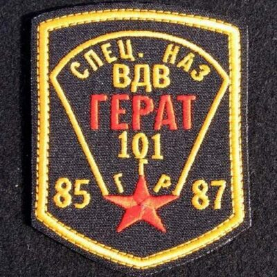 Russian GERAT military Special Forces