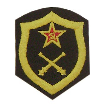 Army Artillery Troopers