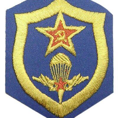 USSR Russian Airborne VDV