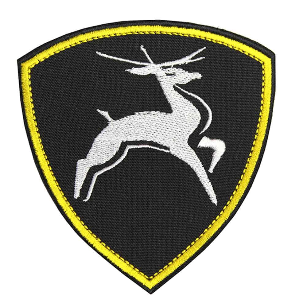 Internal Troops Volga district