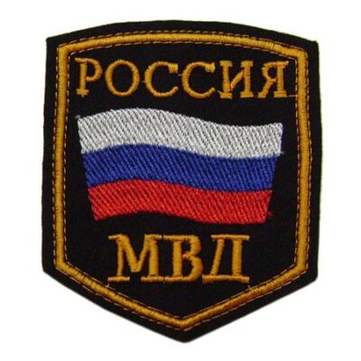 Ministry of Internal Affairs Russia