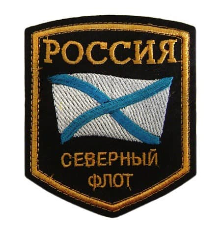 Russian North Fleet Embroidery