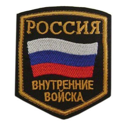 Russian Armed Internal Troops