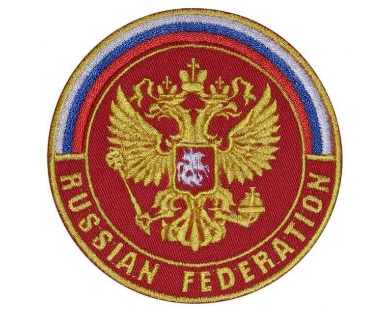 The Eagle Russian