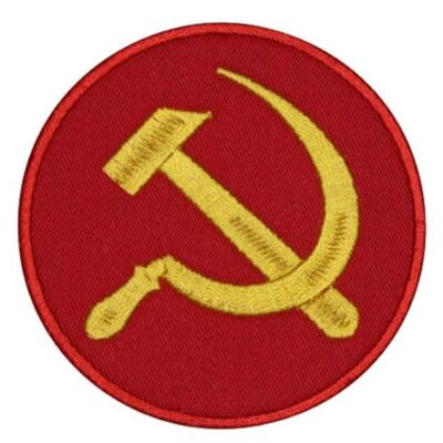 Proletarian Sleeve Patch