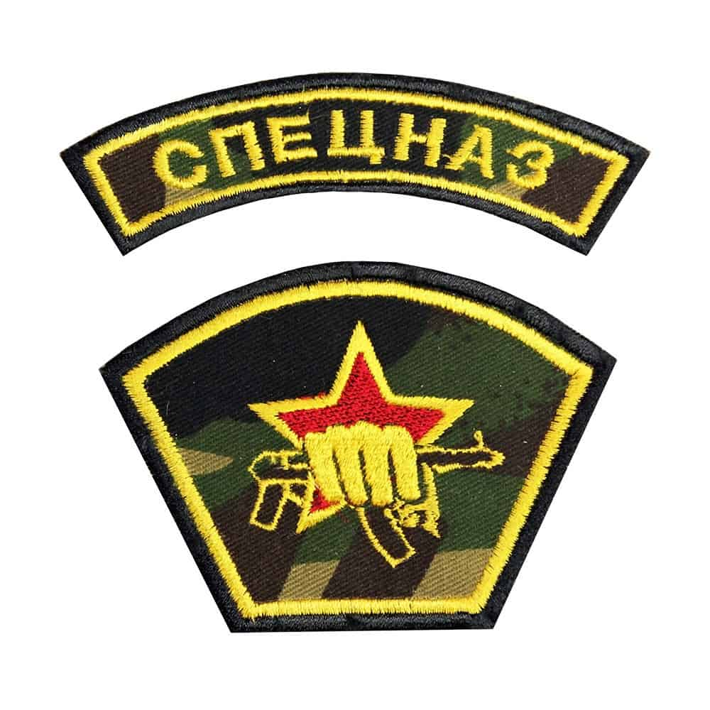 Special Forces Spetsnaz embroidery