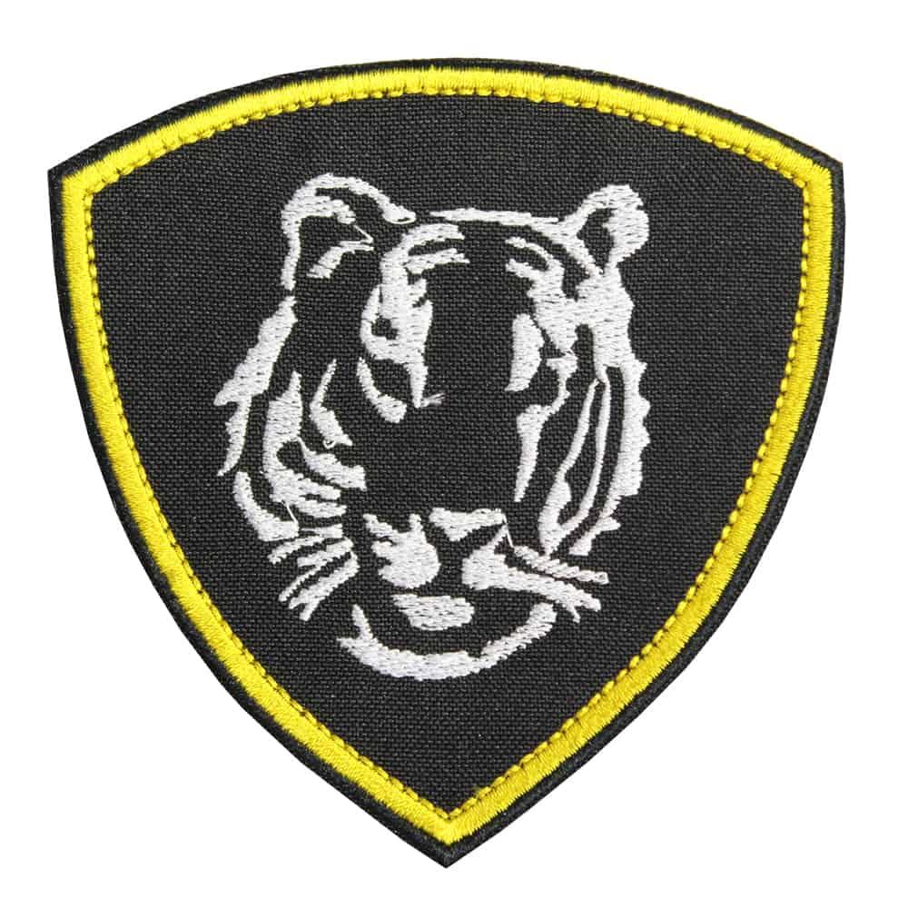 Internal Troops Army