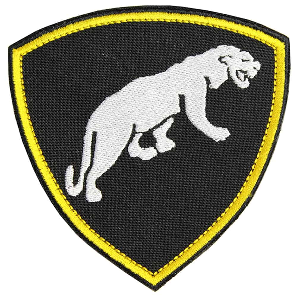 Separate operative division of Internal Troops Panther Logo Embroidery Sleeve Patch