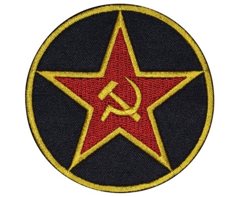 USSR Embroidered Symbol