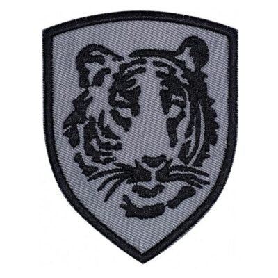 Airsoft White Tiger military