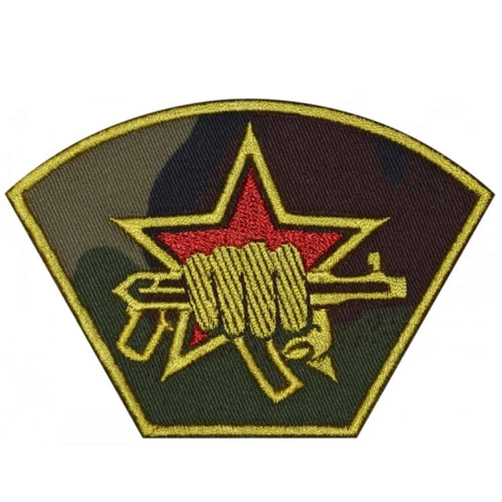 Russian Army MVD Spetsnaz