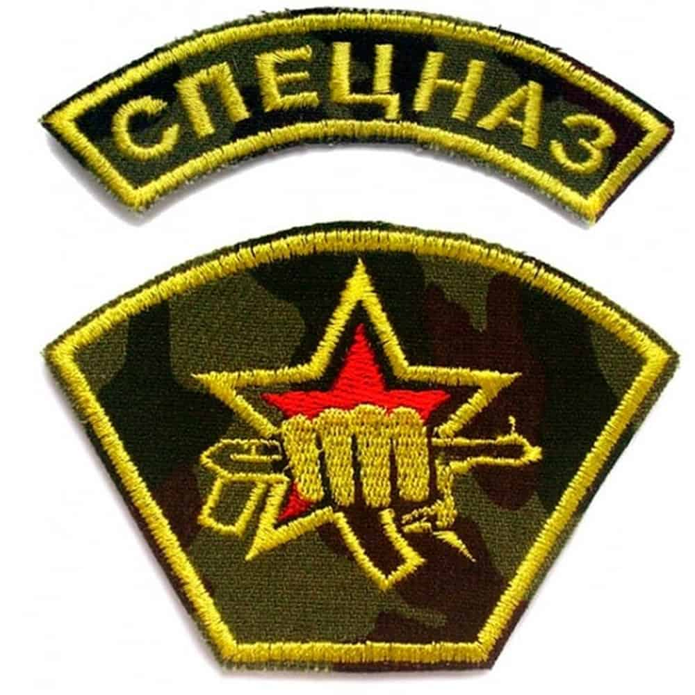 Army Vityaz Special Forces