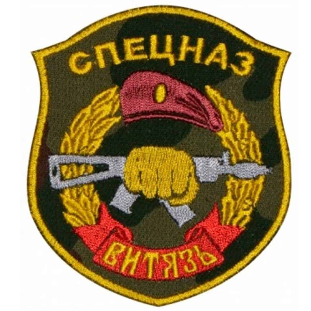 Russian Army Vityaz Special Forces