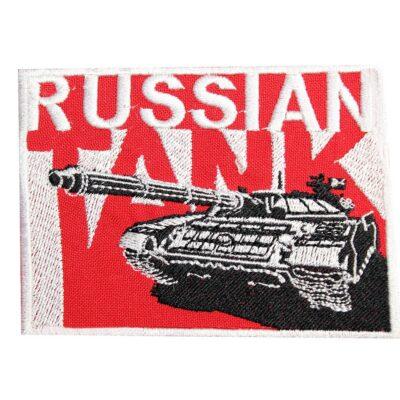 Airsoft Russian Tank