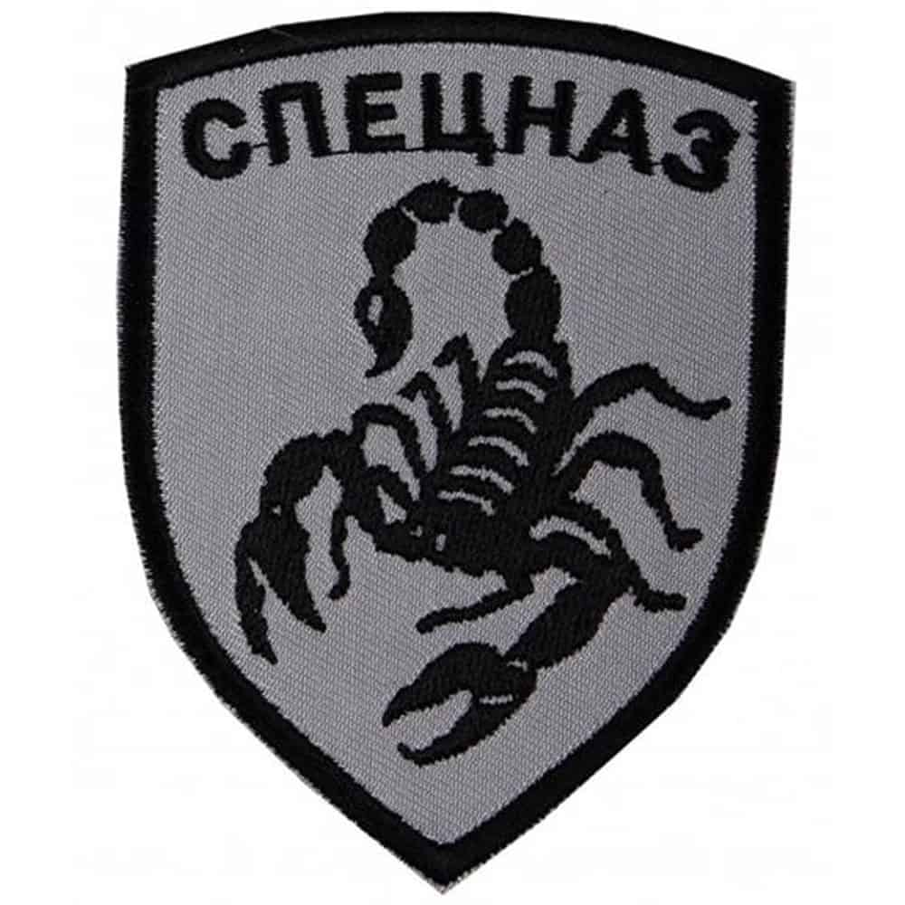 Special Forces Scorpion Embroidered Sew-on / Iron-on / Velcro Patch