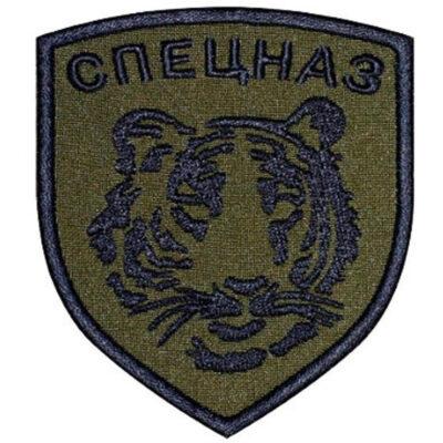 SWAT Tiger